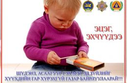 196413448_2922187941387467_6563754460322650781_n.jpg