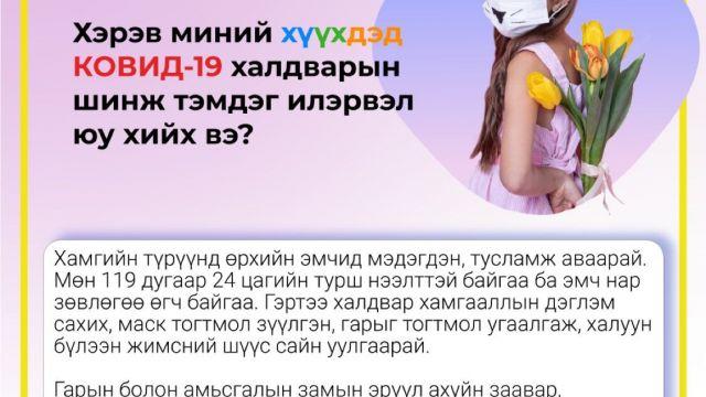 211145242_1338996849849027_7430573735142421064_n-081355-776572971.jpeg