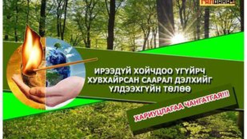 242489375_915425845721797_4533122535267767273_n.jpg